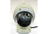 VStarcam C7833WIP